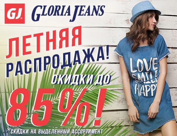 Подперчаточники craft купить киев украина перчатки крафт