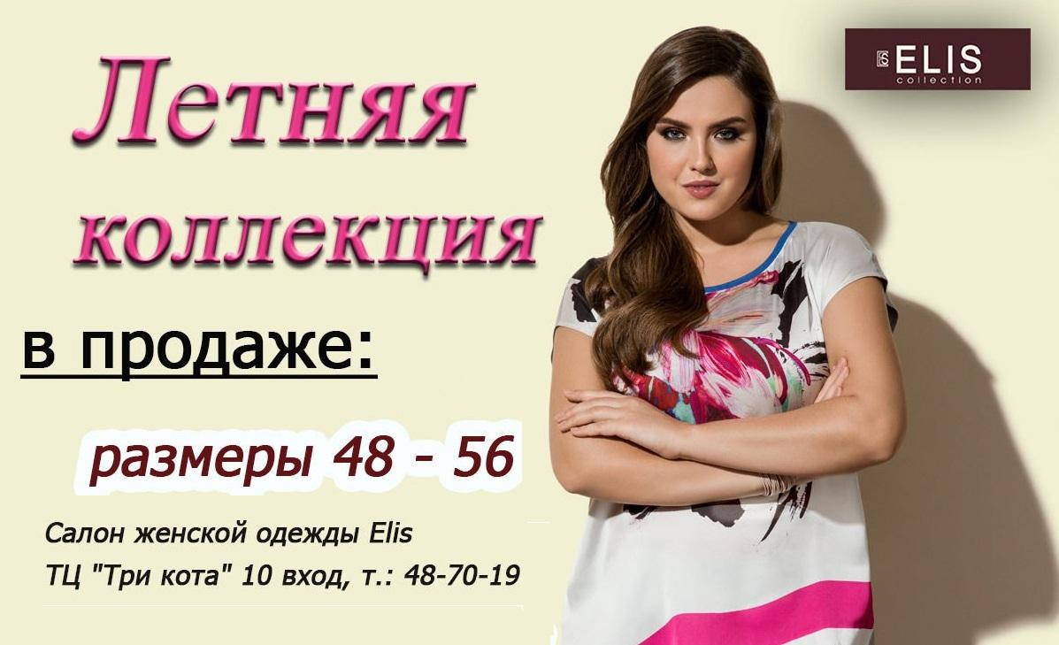 Интернет Магазин Уфа Одежда
