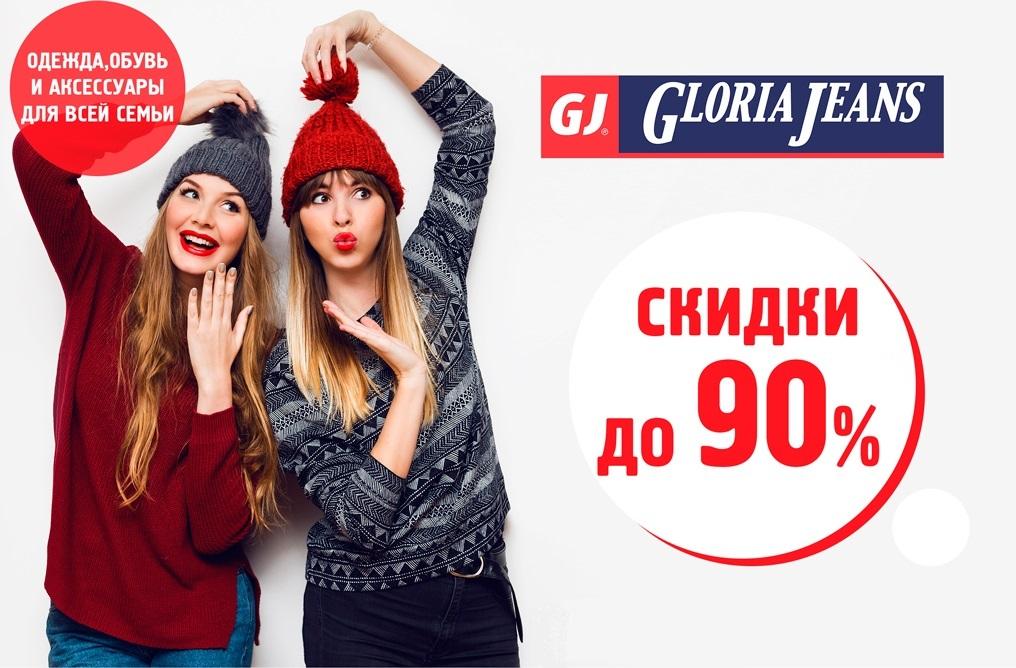 Женская Одежда Распродажа Скидки