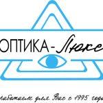 готовый логотип Оптика Люкс (1)