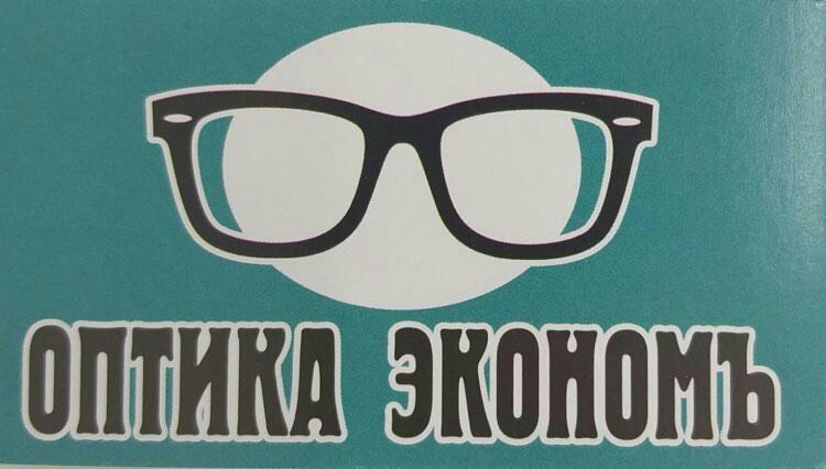 оптика эконом лого