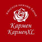 кармен лого